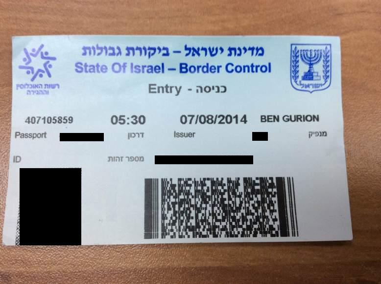 Как пройти паспортный контроль в израиле