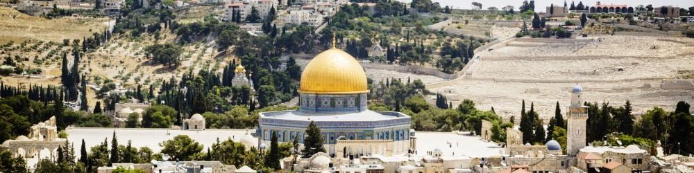 туры в израиль из москвы с авиабилетами